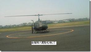 ヘリコプター1-1