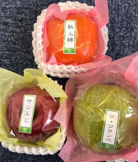 柿・リンゴ・洋なし