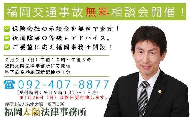 電話によるお申込は「092-407-8877」までお電話ください。