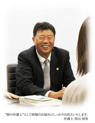 弁護士法人茨木太陽では、相続・遺言に関するご相談を承っております。